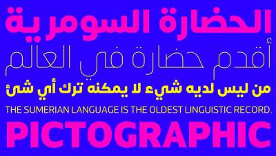 place-image